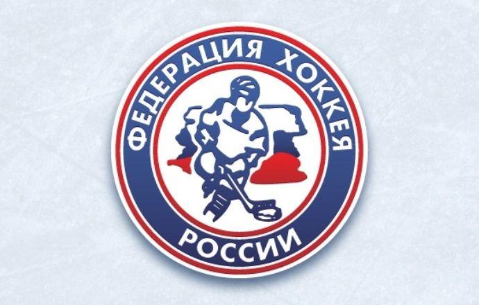 Молодёжная сборная России начала сбор в Сочи