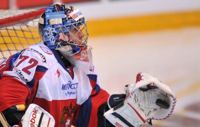 Сергей Бобровский признан лучшим игроком сборной России в матче с командой США