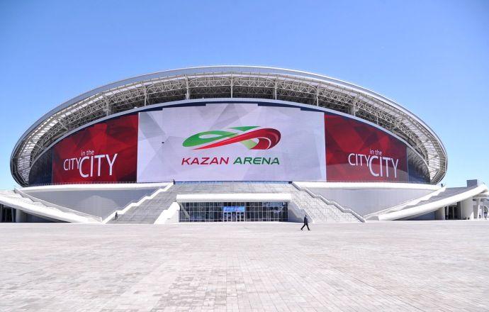 Жеребьёвка Кубка Конфедераций-2017 пройдёт в Казани