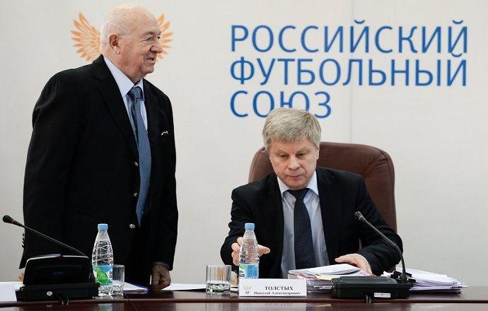 Доход РФС в 2014 году составил 2 млрд 704,1 млн рублей