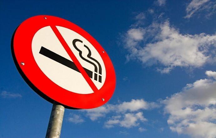 На территории стадионов во время ЧЕ-2016 курение будет запрещено