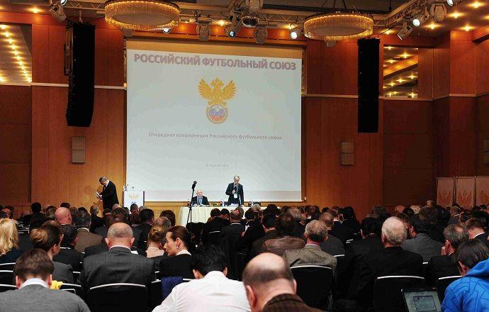Выборы на вакантную должность в исполкоме РФС объявлены несостоявшимися