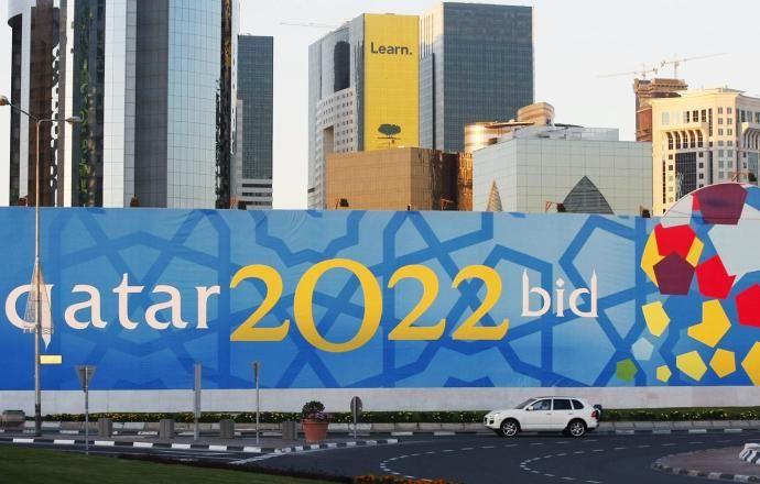 Катар готов к расследованию по ЧМ-2022