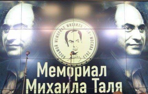 Непомнящий и Гири лидируют после третьего тура Мемориала Михаила Таля