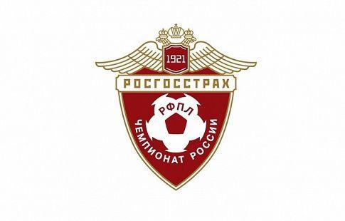 """Футболисты """"Спартака"""" прилетели в Санкт-Петербург"""