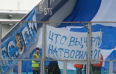 """Долги московского """"Динамо"""" составляют порядка 13 млрд рублей"""