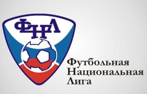"""ФНЛ. """"Кубань"""" играет вничью с """"Балтикой"""" и другие матчи 17-го тура"""