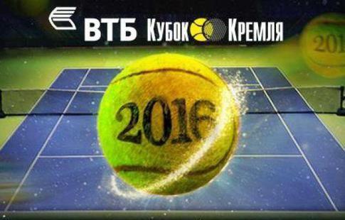 Медведев и Рублёв вышли в четвертьфинал Кубка Кремля в парах