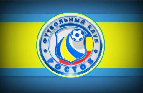 """""""Ростов"""" рассчитался с налогами за счёт ЛЧ"""
