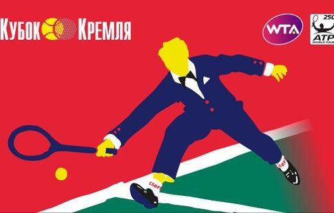 Матчи Кубка Кремля-2016 посетили почти 70 тысяч человек