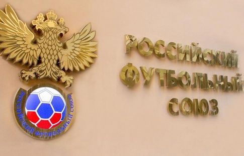 В РФС сменился глава коммерческого департамента
