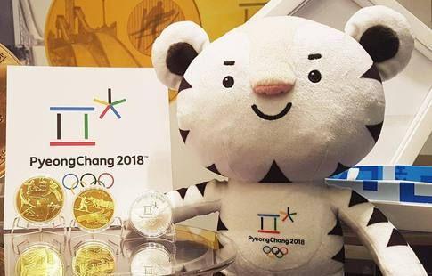Организаторы Игр-2018 представили олимпийский факел