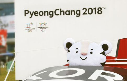 Билеты на Олимпиаду-2018 в Пхёнчхане будут дешевле, чем в Сочи