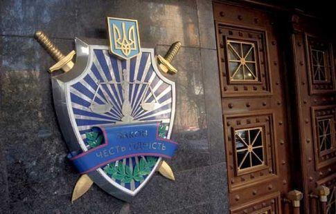На Украине провели десятки обысков по делу о хищениях во время ЧЕ-2012