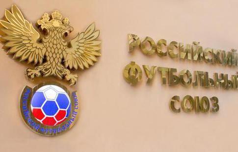 РФПЛ и РФС: финал Кубка России пройдёт 2 мая