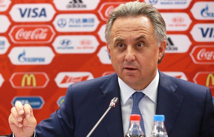 """Виталий Мутко: """"Террористы хотят отметиться в футболе"""""""