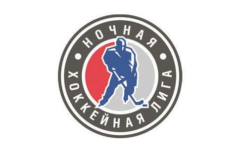 """""""Норильский Никель"""" стал новым спонсором Ночной хоккейной лиги"""