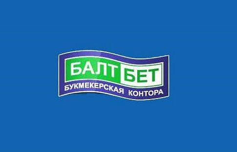 """""""Балтбет"""" стала спонсором РФБ"""
