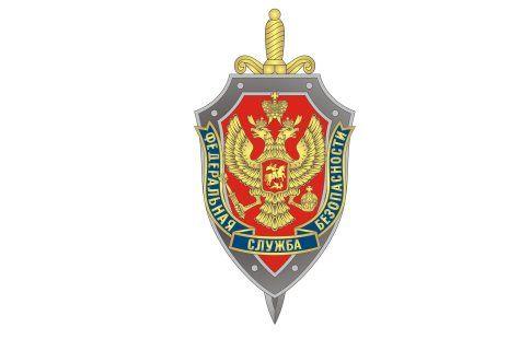 Госдеп: ФСБ запросила помощь ФБР в связи с чемпионатом мира по футболу