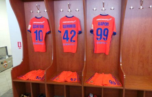 ЦСКА сыграет в первом матче с АЕК в оранжевой форме