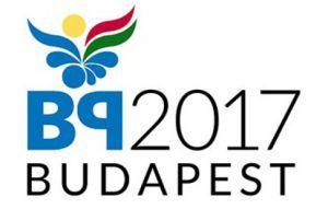 Аргентинский пловец Мартин Найдич попался на допинге и снялся с чемпионата мира