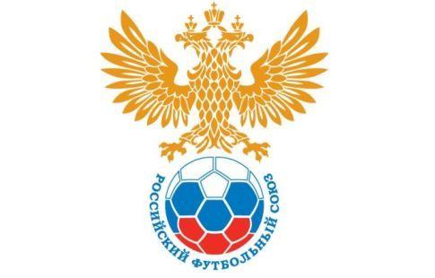 Стал известен расширенный состав молодёжной сборной РФ по футболу на матчи отбора ЧЕ-2019