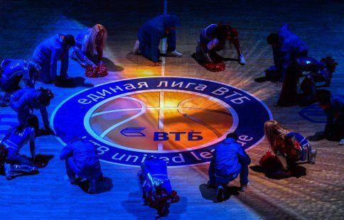 Тринадцать команд вновь возьмут старт в баскетбольной Единой лиге ВТБ