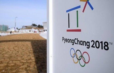 WADA опубликовало антидопинговые правила МОК на Олимпиаду-2018