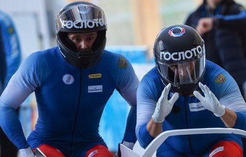 Сборная России по бобслею и скелетону отправилась на тренировочную неделю в Пхёнчхан