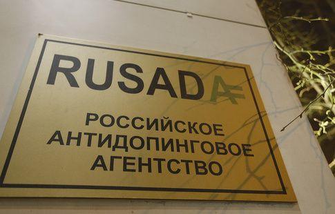 Институт Национальных антидопинговых агентств выступает за сотрудничество с РУСАДА