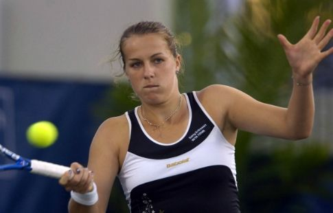 Павлюченкова победила Кербер в стартовом матче WTA Elite Trophy