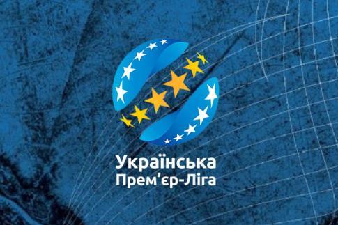 """УПЛ. """"Динамо"""" обыграло """"Ворсклу"""" и другие матчи 15 тура"""