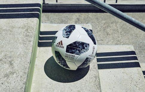 Месси, Зидан, Кака и Дель Пьеро представили в Москве официальный мяч ЧМ-2018
