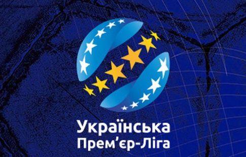 """УПЛ. """"Динамо"""" выигрывает у """"Олимпика"""" и другие матчи 20 тура"""