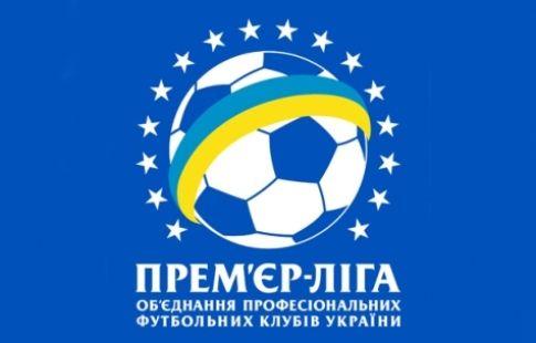 МВД: пять клубов чемпионата Украины замешаны в договорных матчах