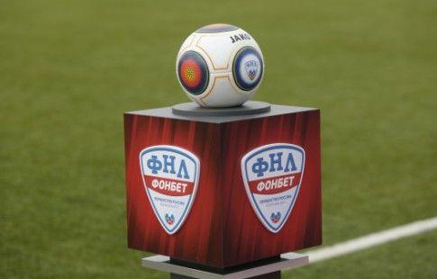 Все пять команд, завершивших сезон в зоне вылета из ФНЛ, могут остаться в лиге