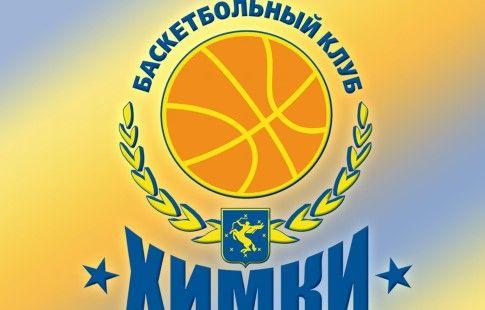 """Баскетболисты """"Химок"""" вышли в финал плей-офф Единой лиги ВТБ"""