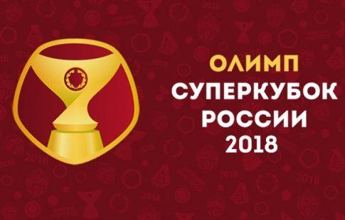 ЦСКА выигрывает Суперкубок России!
