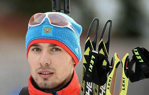 Российский биатлонист Шипулин пока не знает, будет ли продолжать карьеру. ВИДЕО