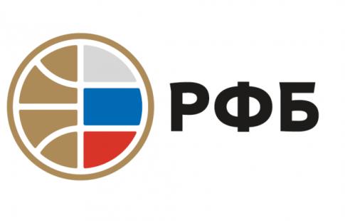 РФБ не видит препятствий к тому, чтобы Боломбой получил гражданство РФ