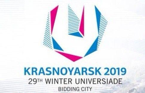 Российский этап эстафеты огня зимней Универсиады - 2019 стартовал в Москве