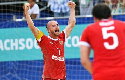 Сборная России уступила Ирану, но вышла в полуфинал Межконтинентального Кубка