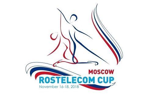 Праздник к нам приходит: Москва встречает этап Гран–При по фигурному катанию