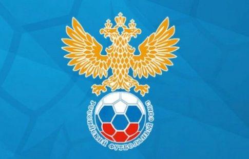 Клубы, не прошедшие лицензирование РФС, не смогут называться прежним именем