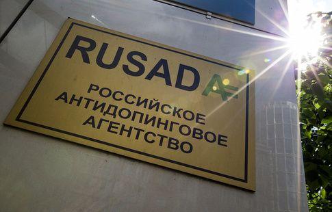 РУСАДА в 2018 году завело 145 дел по нарушению антидопинговых правил