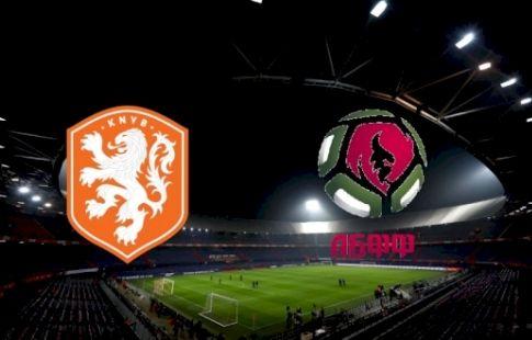 Голландия уничтожила Белоруссию в Роттердаме, забив четыре мяча