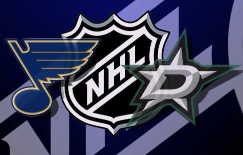 Хоккей, НХЛ, полуфинал конференции Запад, первый матч, Сент-Луис - Даллас, прямая текстовая онлайн трансляция