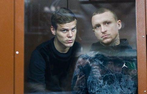 Кокорина и Мамаева могут отправить в Ярославль