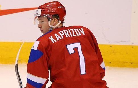 Капризов не сыграет против Латвии
