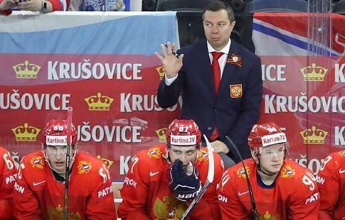 Россия сразится со сборной США в 1/4 финала ЧМ-2019 по хоккею: все четвертьфинальные пары